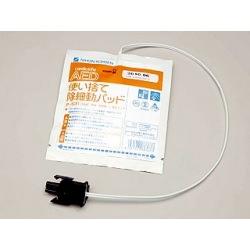 Nihon Kohden Electrodes